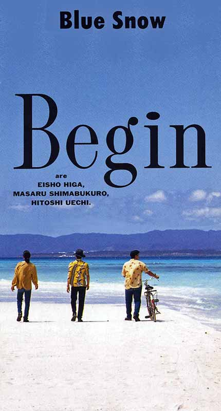 http://www.teichiku.co.jp/artist/begin/discography/jacket/TEDN-16.jpg