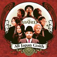 All Japan Goith(オールジャパ...