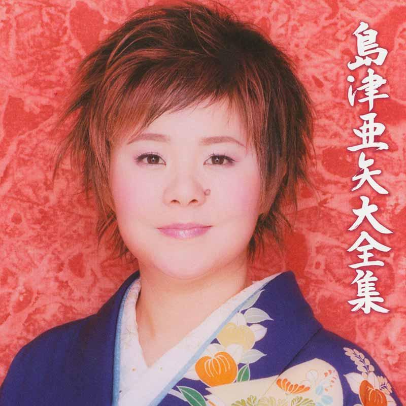 島津亜矢の画像 p1_28